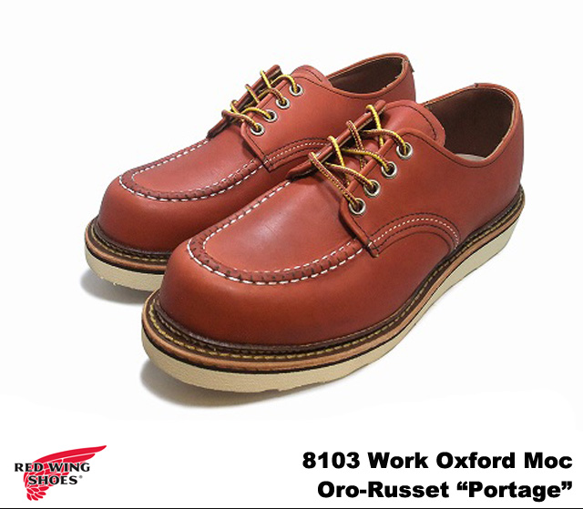 純正ケア用品2点プレゼント レッドウィング ブーツ ワーク オックスフォード 8103 RED WING #8103 WORK OXFORD/MOC-TOE レッド・ウィング ワークオックスフォード モックトゥ国内正規品