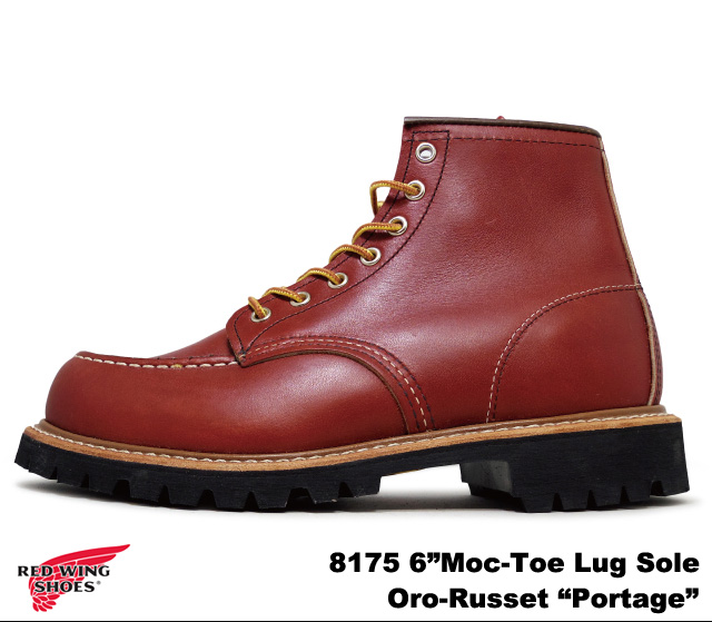 """Genuine care supplies two-point present Red Wing boots 8175 Aurora set  Portage 6-inch classical MOC to lug sole work boots Red Wing RED WING 6  """"Classic Work ..."""