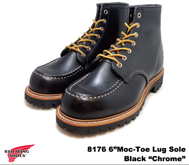 e7eee475de1d PREMIUM ONE  Genuine care supplies two-point present Red Wing boots ...