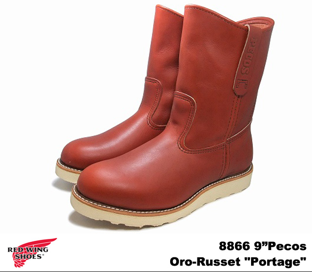 """Red Wing Pecos 8866 RED WING #8866 9 """"Red Wing PECOS 9 inch Pecos boots"""