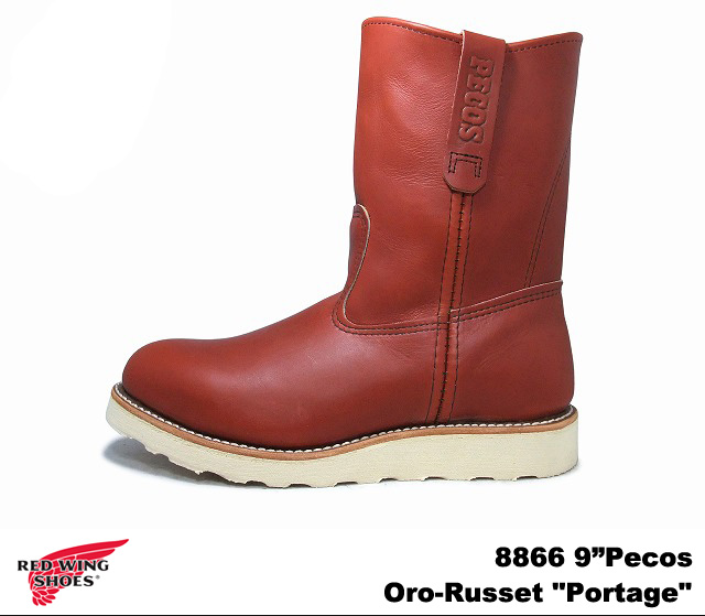 "Red Wing Pecos 8866 RED WING #8866 9 ""Red Wing PECOS 9 inch Pecos boots"
