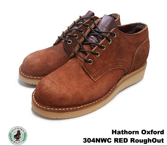 ハソーン オックスフォード ラセット ラフアウト スエード レザー メンズ ブーツ Hathorn Oxford Rainier 304NWC Russet Rough Out Leather MADE IN USA