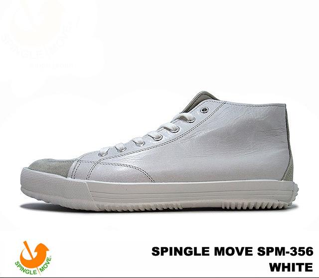 Spingarmove 掃描探針顯微鏡-356 白色 SPINGLE 移動白作中日本在取得日本男式女式運動鞋