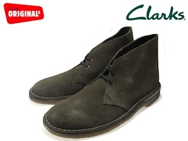 Premium One Clarks Mens Desert Boots Dark Green Suede