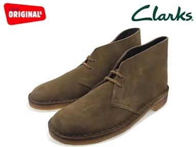 438cc3bb612 Kulaki desert boots men walnut suede boots Clarks DESERT BOOT 20351717 WALNUT  SUEDE UK standard ...