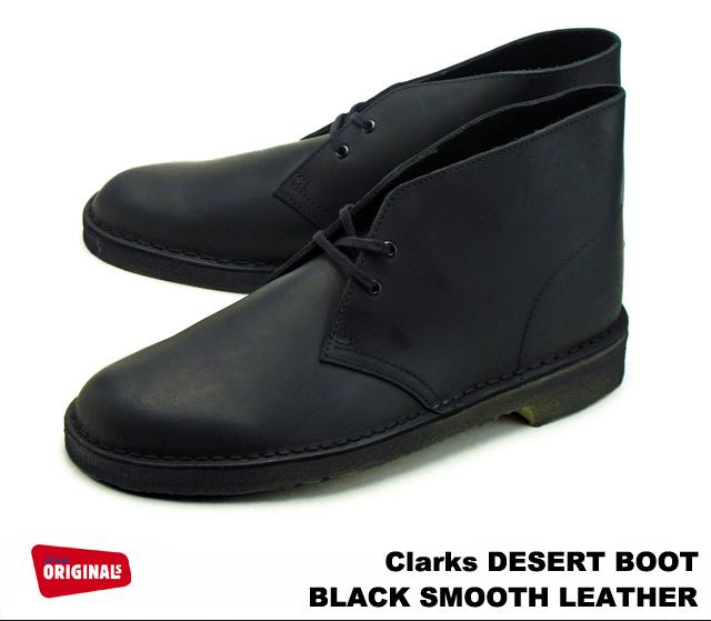 Premium One Clarks Desert Boots 26103683 Black Smooth