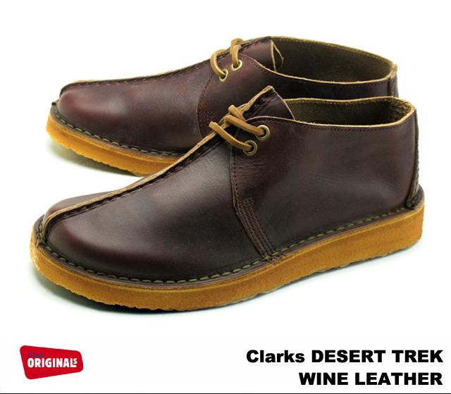 find great Manchester for sale Clarks Men's Desert Trek enjoy shopping online cheap price buy online outlet 91YlhgzB