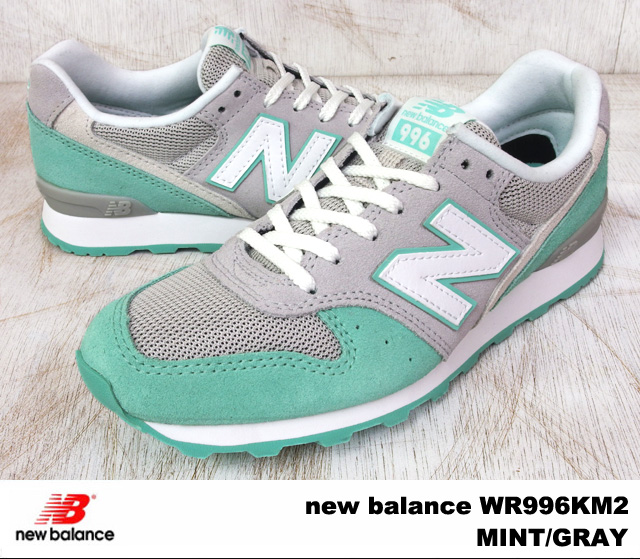 new balance wr996 grey