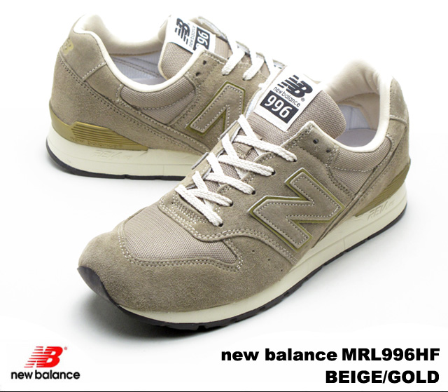 new balance beige gold
