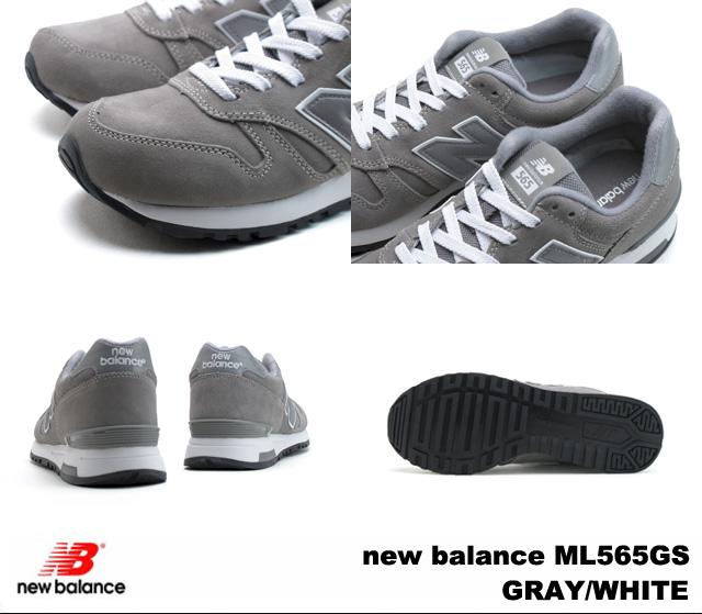 new balance ml565sg