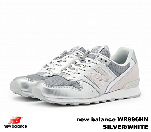 new balance silver