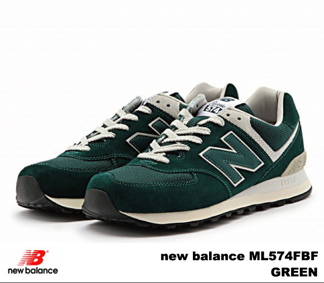 new balance 574 grey green