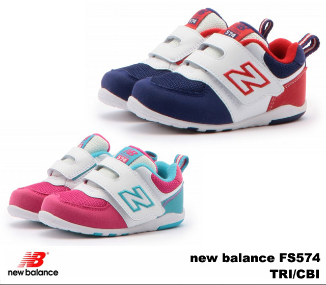 hot sale online f755f e2ebc The category top  List of brands  Brand (NA row)  new balance  New Balance   KID S  kids · List of items  SNEAKER  sneakers  KID S  kids