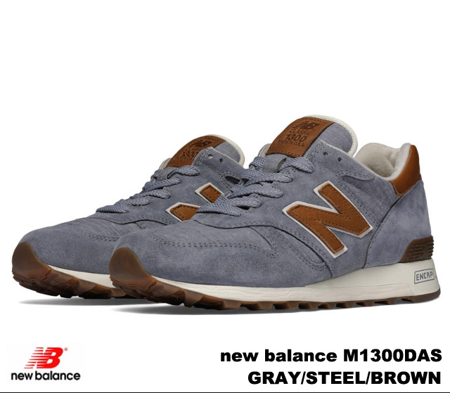 Men New Balance M 1300 DAS Q72l4901Z97y3377