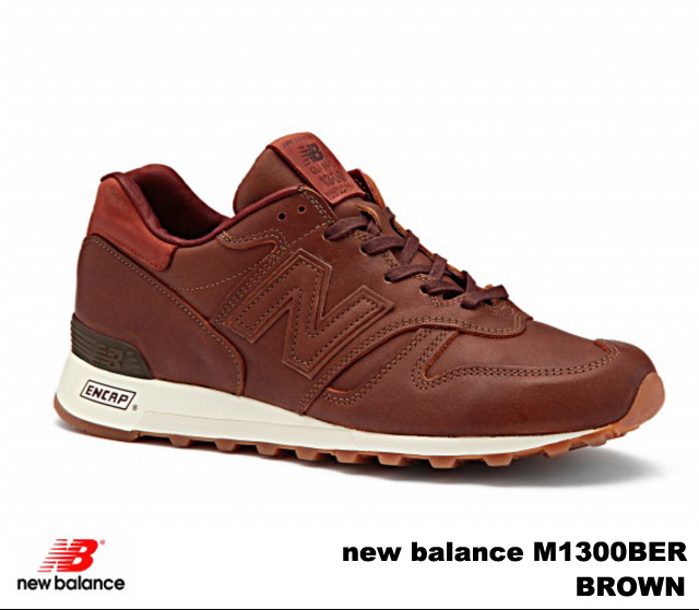 New balance 1300 Brown Horween Leather new balance M1300 BER newbalance M1300BER BROWN HORWEEN mens sneakers