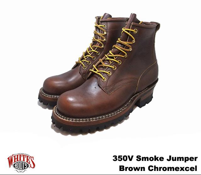ホワイツ スモークジャンパー ホワイツブーツ ブラウン ホーウィン クロムエクセル メンズ ブーツ ワークブーツ White's Boots Smoke Jumper 350V Brown Horween Chromexcel vibram #100