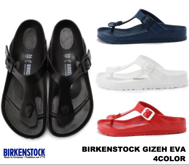 b6c498a24d1 PREMIUM ONE  RED   WHITE 128231   NAVY 128221 and Birkenstock Giza ...