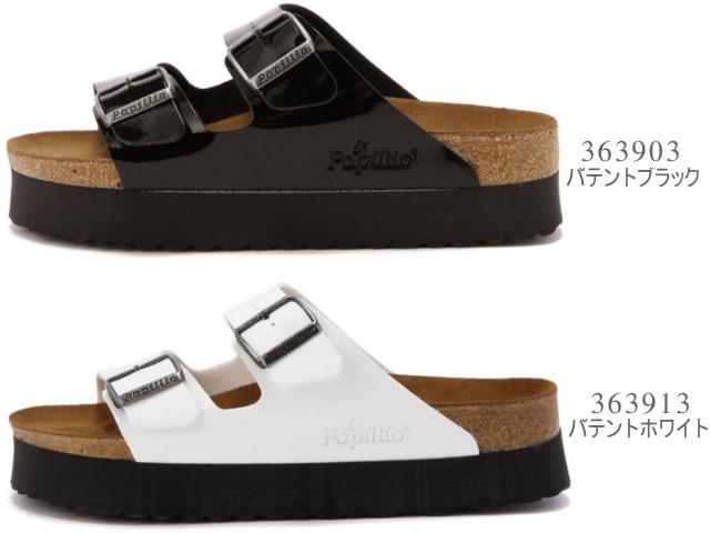 勃肯亞利桑那州平臺 papirio 婦女涼鞋專利專利白色勃肯亞利桑那州平臺 PAPILLIO 363903 / 專利黑色 363913 / 專利黑白窄