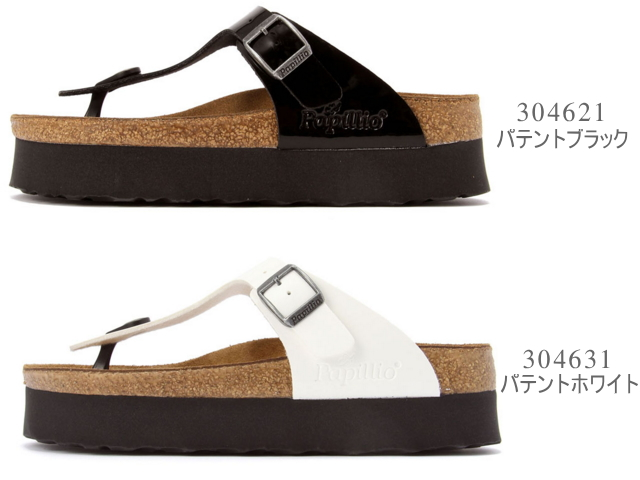 Birkenstock Giza platform papirio women's sandal patent black patent white BIRKENSTOCK GIZEH PLATFORM PAPILLIO 304621 / PATENT BLACK 304631 / PATENT WHITE wide