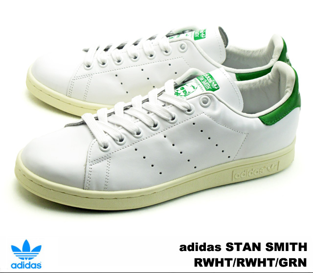 premio uno uno uno rakuten mercato globale: adidas stan smith bianco verde bd673d