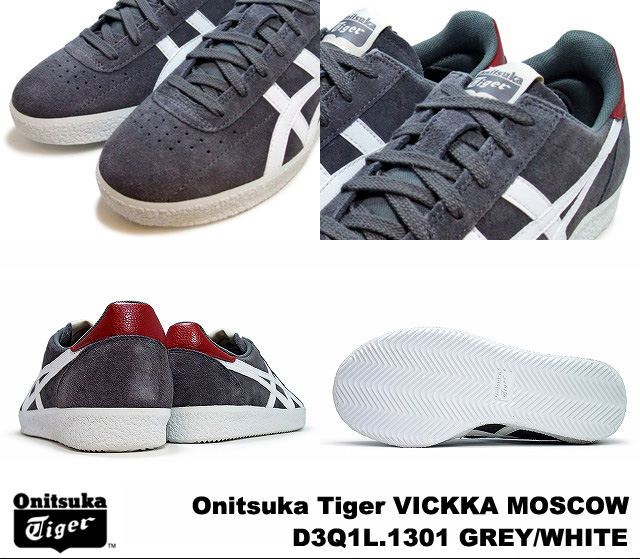 Onitsuka Tiger backer Moscow grey white Onitsuka Tiger VICKKA MOSCOW D3Q 1L-1301 GRAY/WHITE men's women's sneakers
