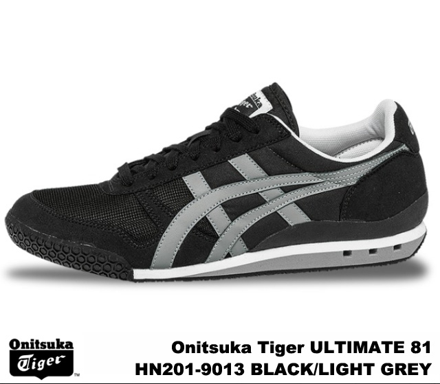 asics ultimate 81
