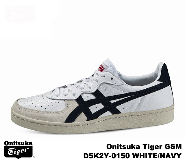 onitsuka tiger dire sem white navy onitsuka tiger gsm d5k 2y 0150 white navy mens womens sneakers