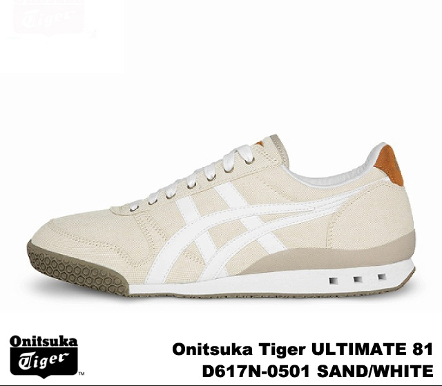 the latest bc63f 3b833 Onitsuka Tiger ultimate 81 ultimate 81 sand white Onitsuka Tiger ULTIMATE  81 D 617N-0501 WHITE SAND mens Womens sneakers