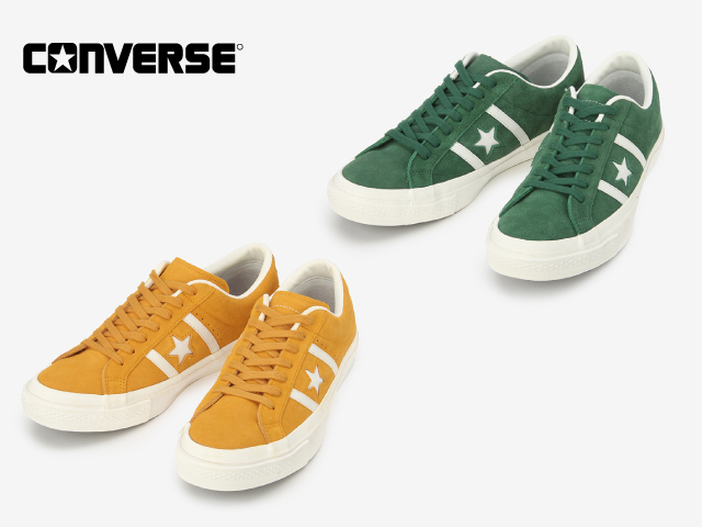 Converse star & Byrds suede yellow green CONVERSE STAR&BARS SUEDE TEAMCOLORS men sneakers