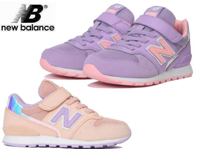 new concept 242c1 1b567 The category top  List of brands  Brand (NA row)  new balance  New Balance   KID S  kids