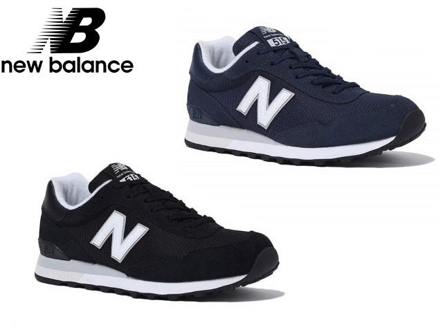 new balance ml515