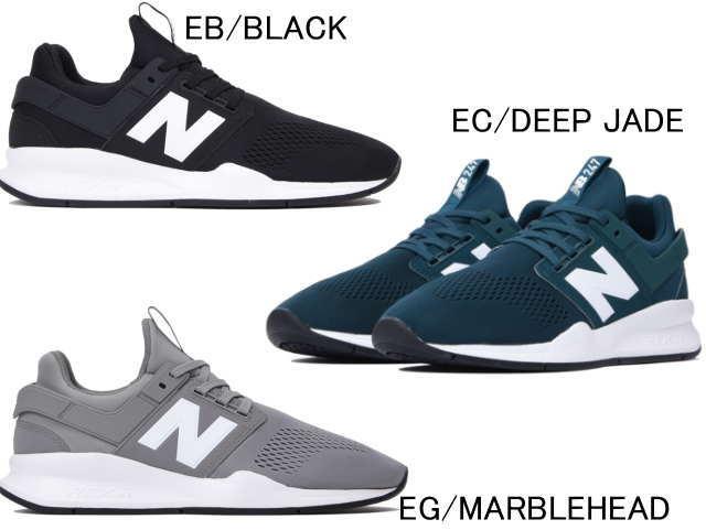 23a78d635 New Balance 247 black green gray yellow navy red men gap Dis sneakers new  balance MS247 EB EC EG EL EN ES