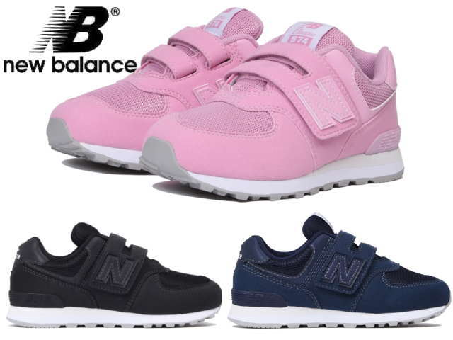 94a87af80070a The category top> List of brands> Brand (NA row)> new balance/ New Balance>  KID'S/ kids