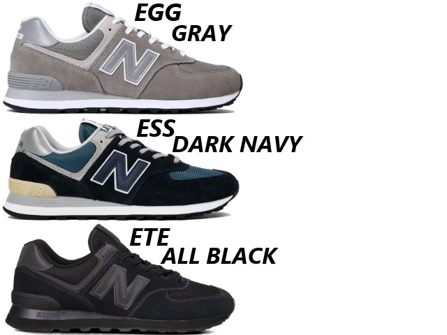 new balance 996 574 difference