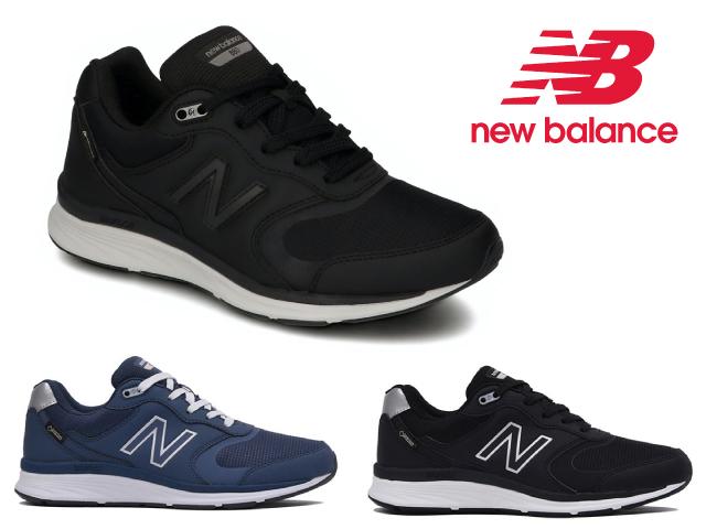 ニューバランス 880 レディース ウォーキング WW880G B4 N4 D4 期間限定 ブラック ゴアテックス スニーカー GORE-TEX 奉呈 ネイビー 2E newbalance