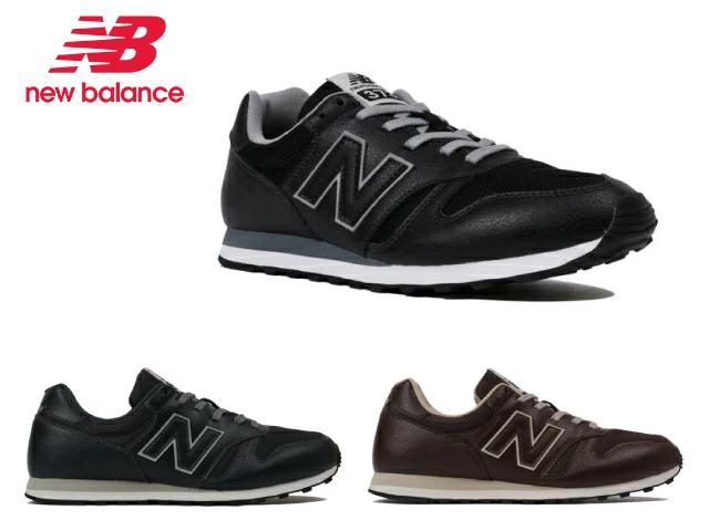 n balance 373