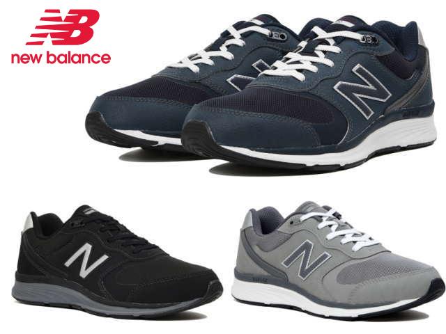 880 new balance