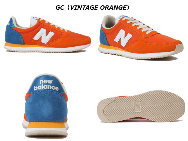 new balance u220 orange