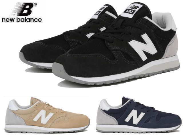 new balance wl 520