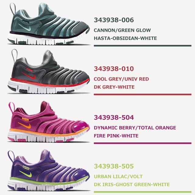 4a8e7ed0c1e1 Nike Dynamo free baby kids Jr NIKE DYNAMO FREE (PS) 343738 006 010 504 505  children shoes sneakers