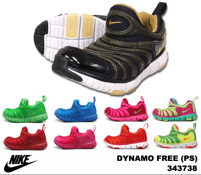 2ff87e02ff4ae PREMIUM ONE  Nike dynamo-free baby kids Jr. NIKE DYNAMO FREE (PS ...