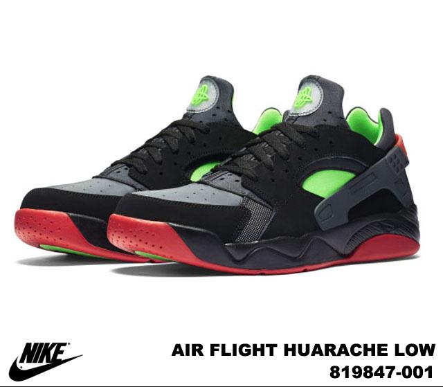 air flight huarache low