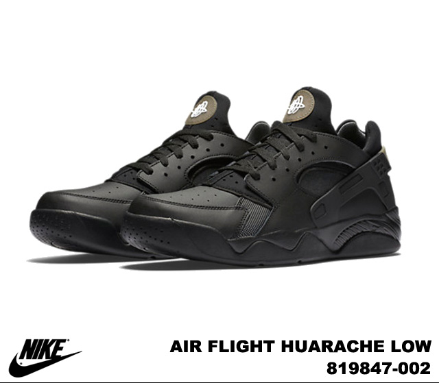 reputable site c084d accd6 PREMIUM ONE  Nike Air flight halti low black Black anthracite NIKE ...