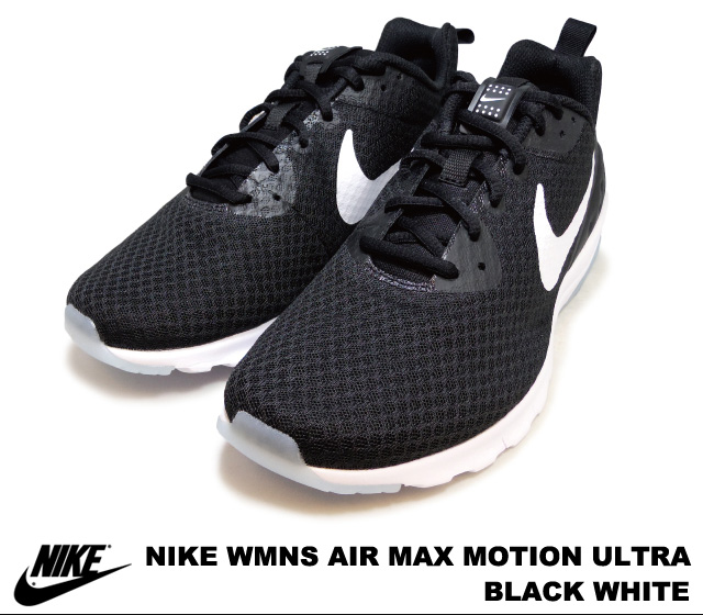 Nike women's Air Max motion ultra black white NIKE WMNS AIR MAX MOTION ULTRA 833662 011 BLACK WHITE Womens sneakers