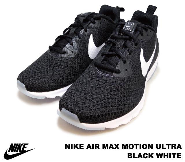 air max ultra