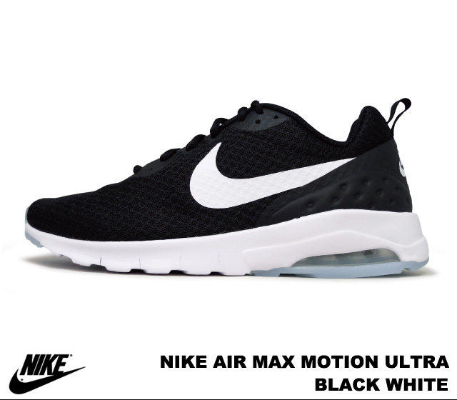 耐吉空氣最大動作超黑色白NIKE AIR MAX MOTION ULTRA 833260-010 BLACK WHITE人運動鞋