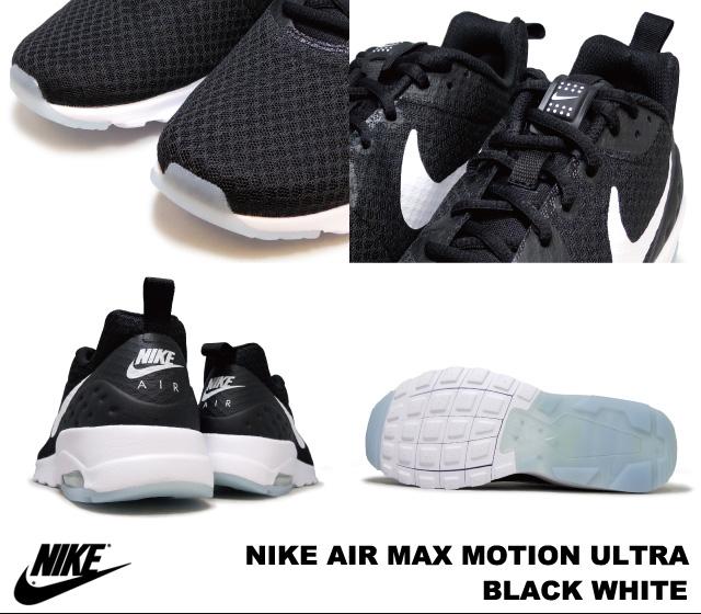 耐克空气最大动作超黑色白NIKE AIR MAX MOTION ULTRA 833260-010 BLACK WHITE人运动鞋
