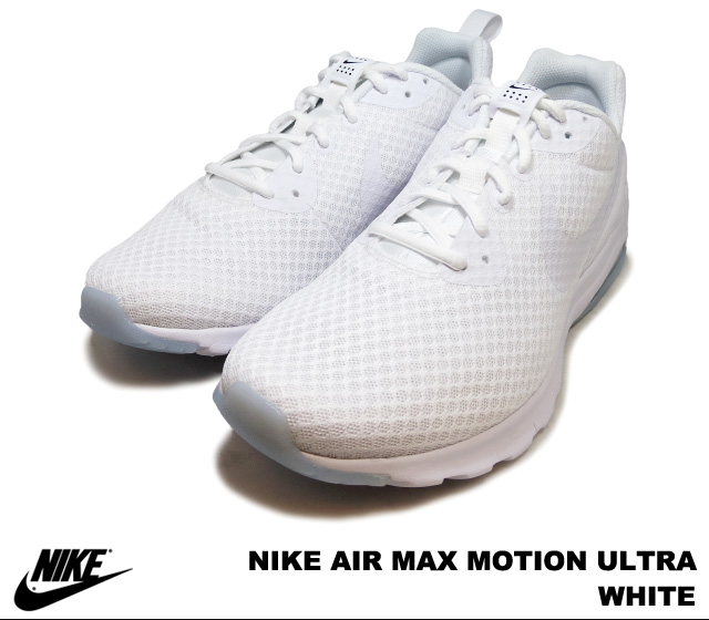 Nike Air Max motion ultra white NIKE AIR MAX MOTION ULTRA 833260110 WHITE mens sneakers