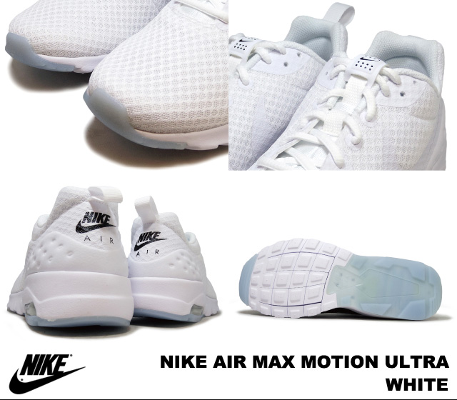 耐吉空氣最大動作超白NIKE AIR MAX MOTION ULTRA 833260-110 WHITE人運動鞋