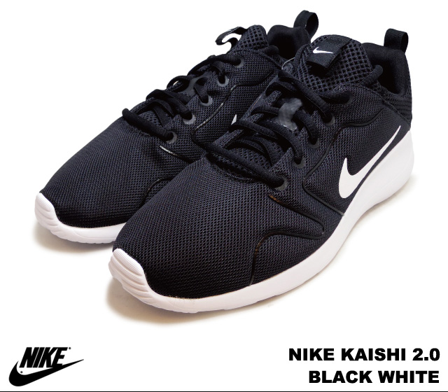 603fed89ca5f Nike started 2.0 black white NIKE KAISHI 2.0 833411-010 BLACK WHITE mens  sneakers